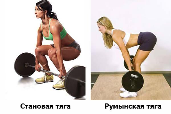 Становая и румынская тяга