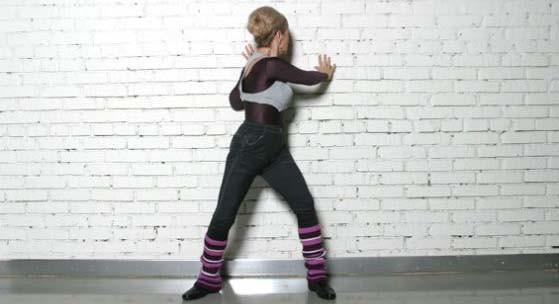Растяжка квадратной мышцы спины