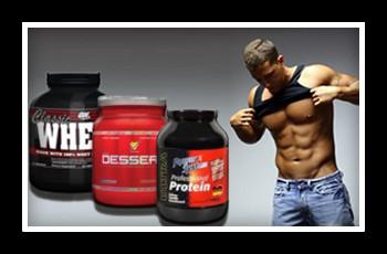Протеин для сушки тела