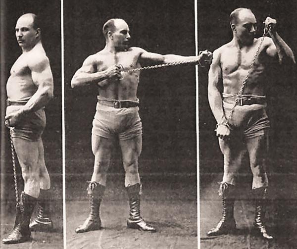 Упражнения с цепью