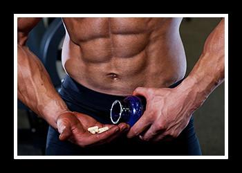 витамины для роста мышц для мужчин