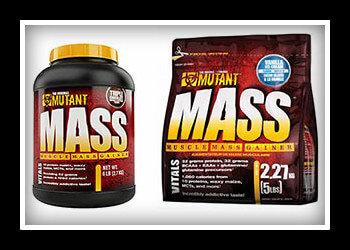 Mutant Mass фото