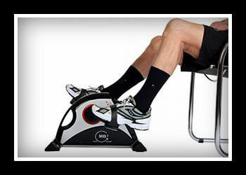 Велотренажер для ног напольный