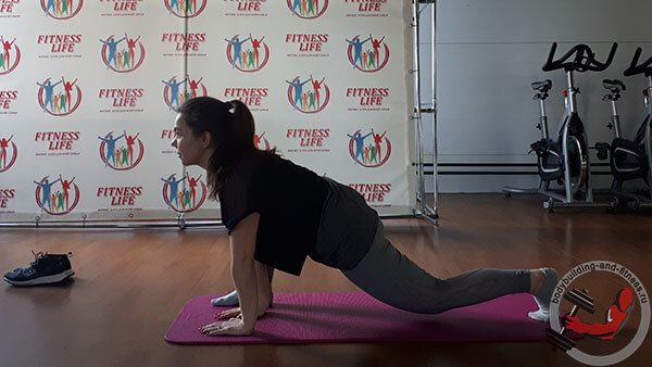 Основная часть упражнение 5