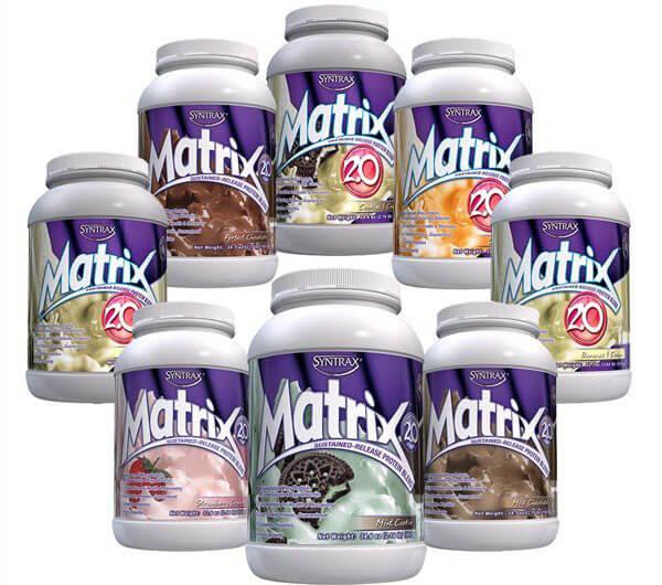 Матрикс вкусы