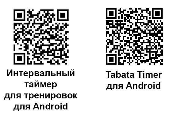 QR-code для Android