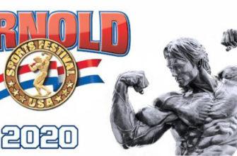Arnold Classic 2020 foto
