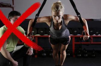 Как тренироваться без тренера фото