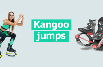Kangoo jumps фото