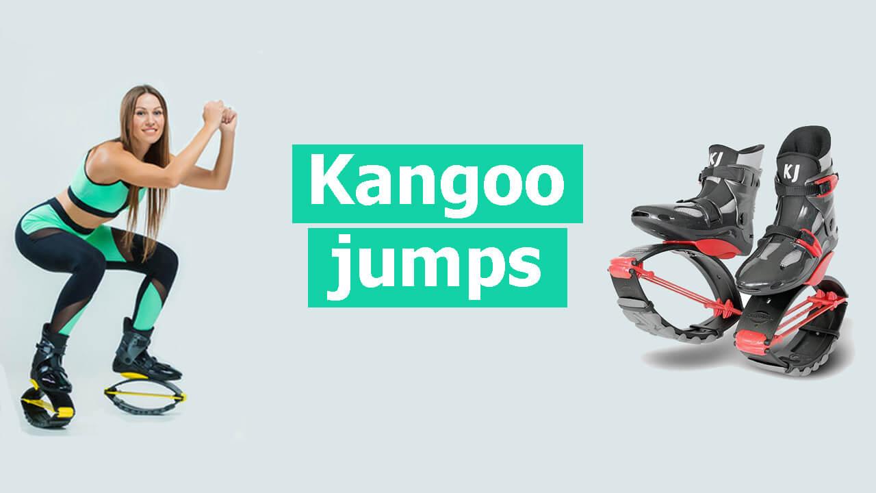 Kangoo jumps фото
