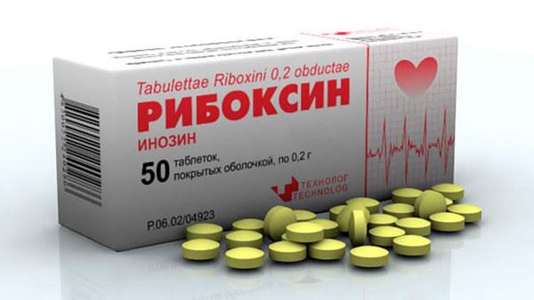 Рибоксин: фото.