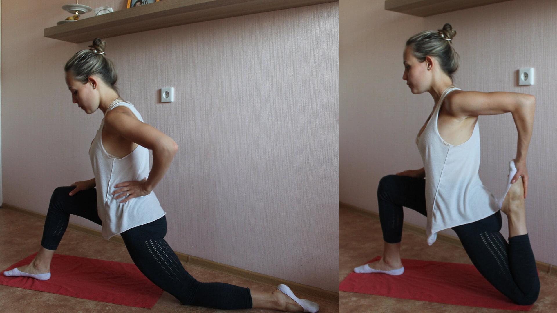 Растяжение передней поверхности бедра: фото упражнения.
