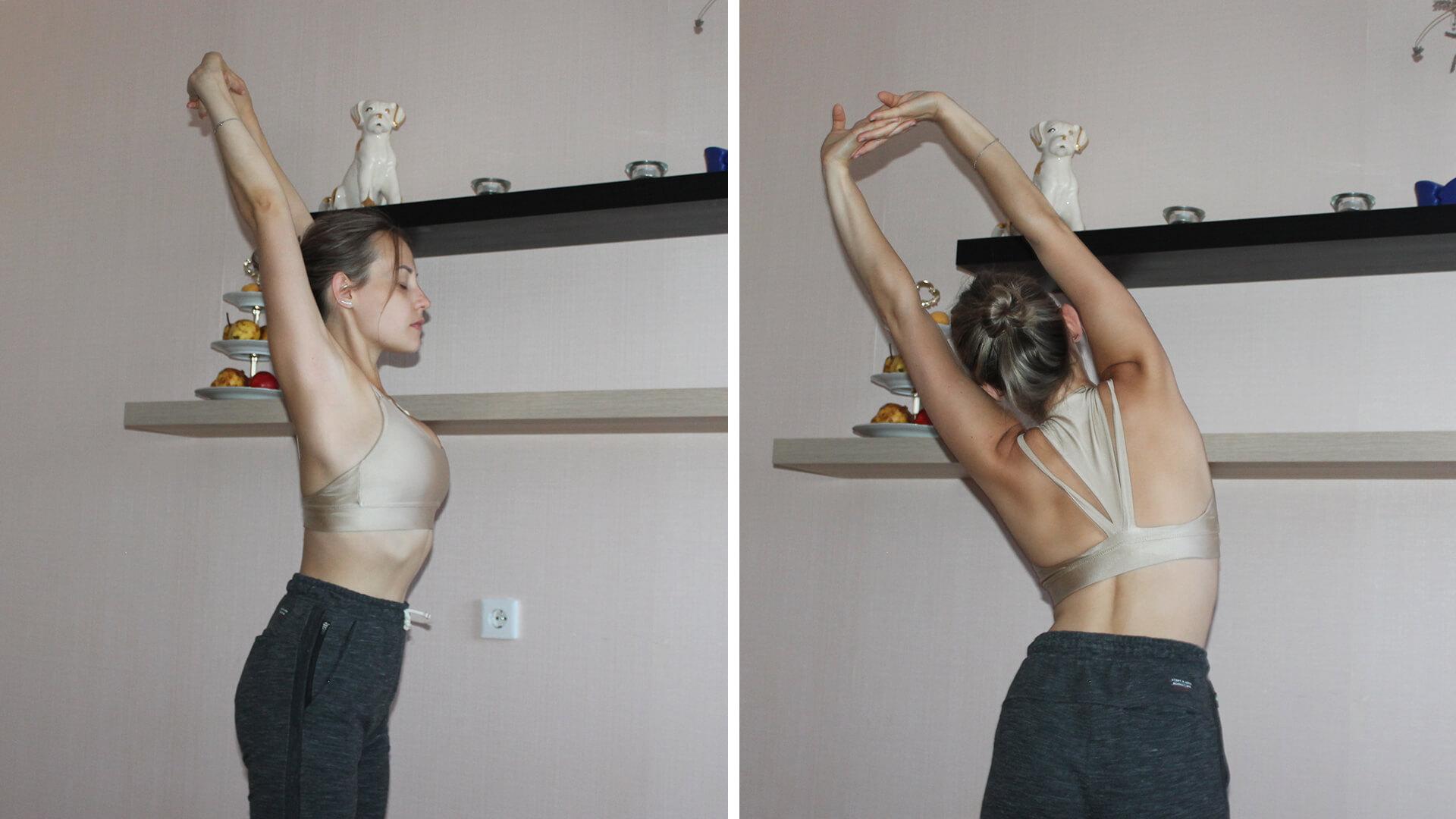 Растяжка широчайших мышц спины и мышц лопаток: фото упражнения