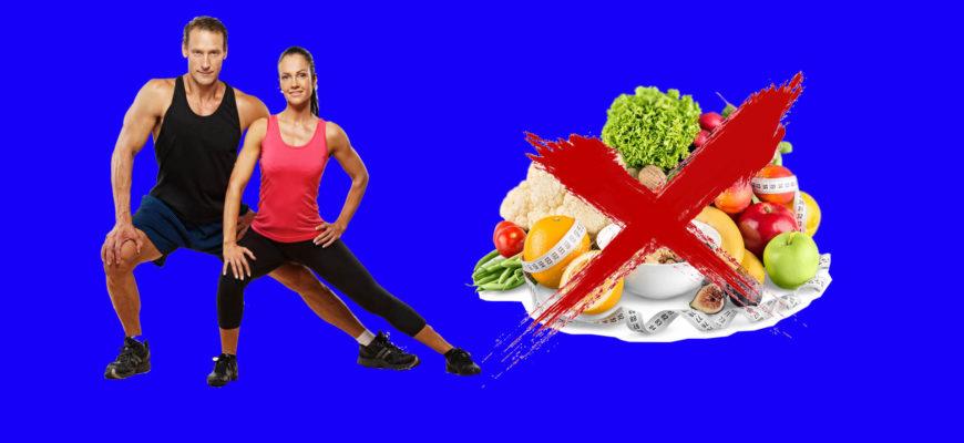 Что будет, если тренироваться и не добирать калорий: фото.