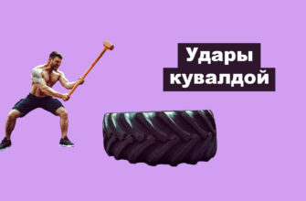 Кувалда для кроссфита: фото.