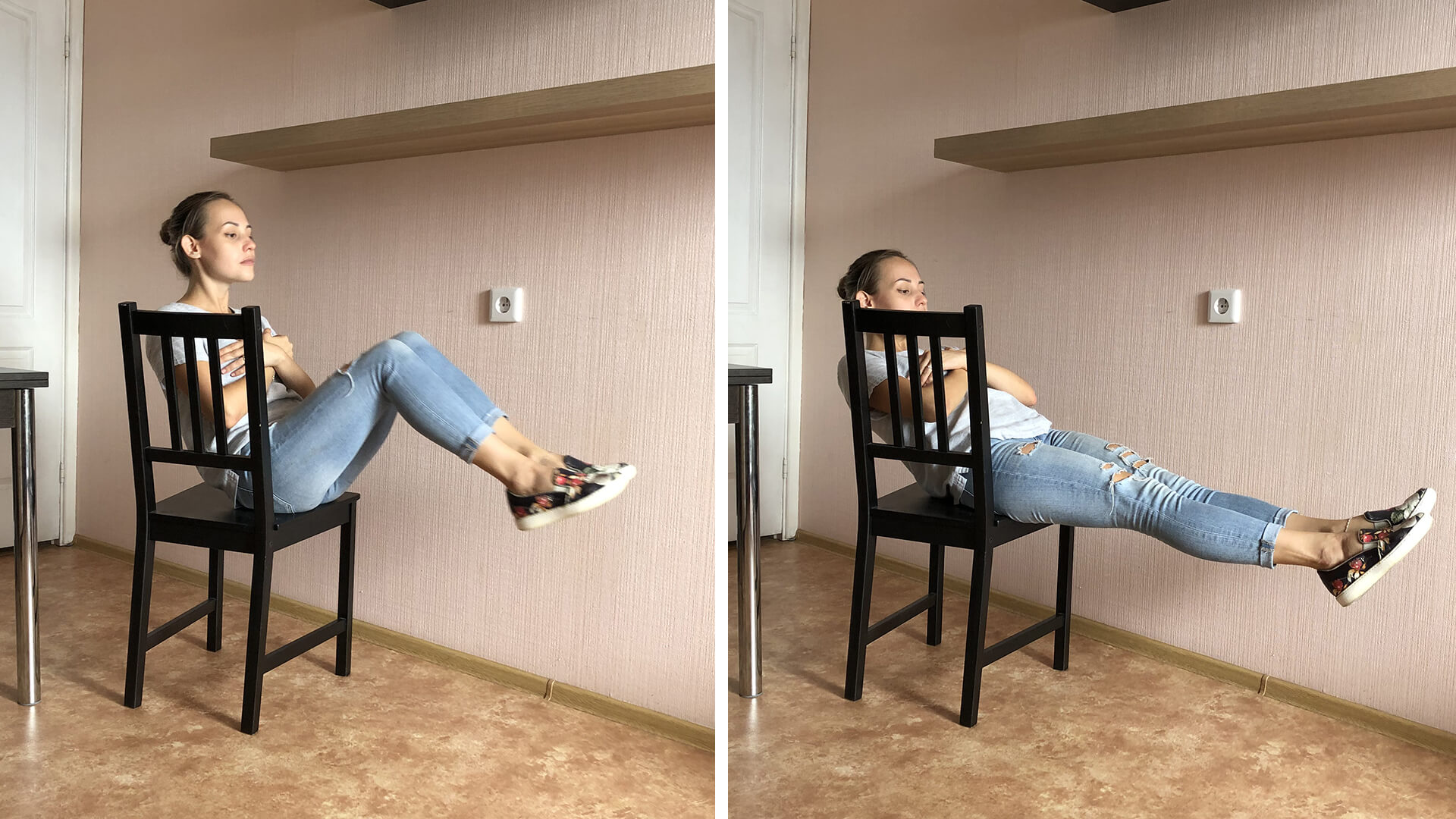 Склада на стуле.