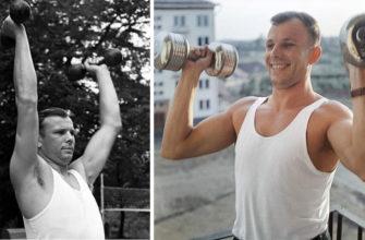 Сколько подтягивался Гагарин: фото.