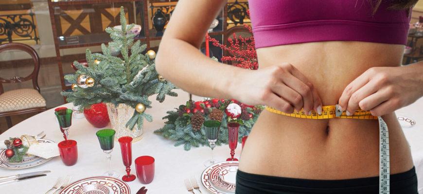 Новогодний сто при похудении: фото.