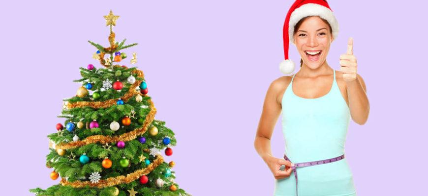 Как похудеть за неделю до нового года: фото.