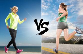 Бег или ходьба для похудения: фото.