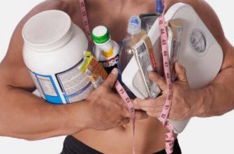 Cпортпит для похудения для мужчин: фото.