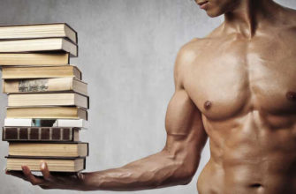 Книги по бодибилдингу: фото.