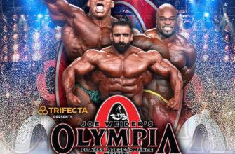 Мистер Олимпия 2021: фото.