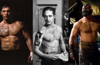 Как тренировался Том Харди, готовясь к съемкам в «Воине». Питание Тома Харди при наборе мышечной массы: фото.