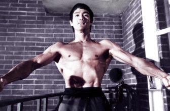 Брюс Ли: тренировка.