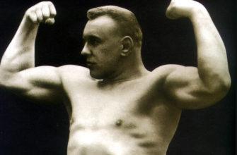 Георг Лурих.