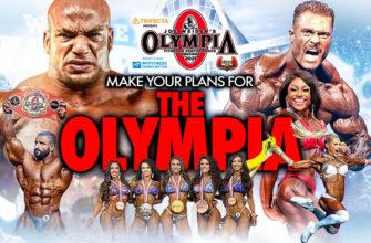 Обложка Мистер Олимпии 2021.