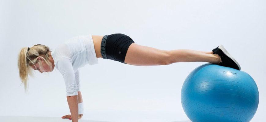 Упражнения на нижний пресс для девушек.